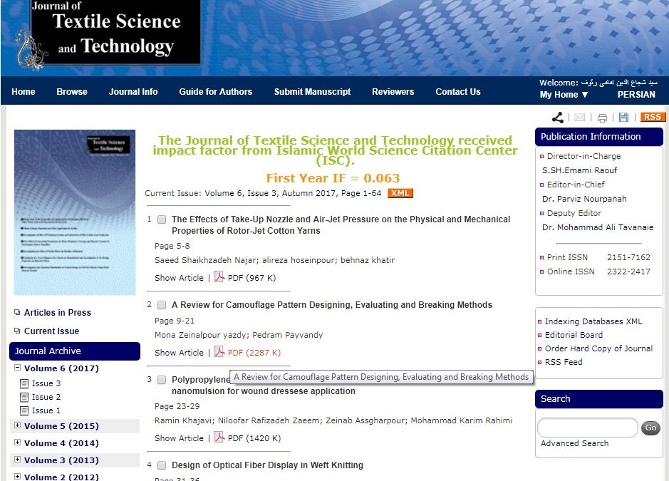 The Journal of Textile received its first year impact factor